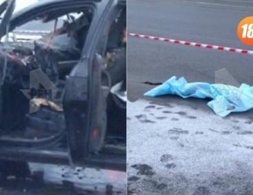 Авария на Минском шоссе 23 февраля 2017 столкнулись 27